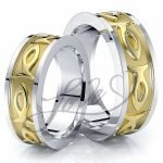 Christian Design Wedding Rings