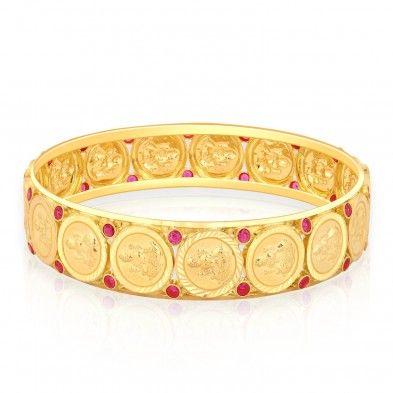 Malabar Jewelers Bracelet Design