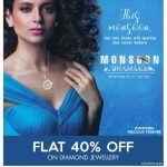 Nakshatra Jewellery Advertisement