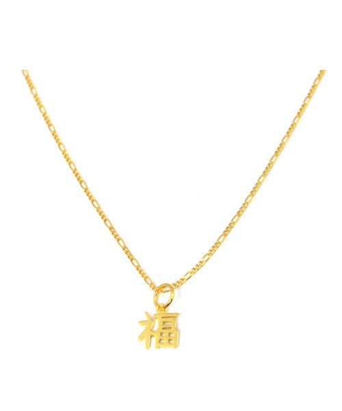 Necklace Chinese