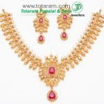 Uncut Diamond Jewelry Totaram